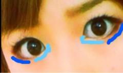 おかもとまり 公式ブログ/ものまねメイク連載21 小嶋陽菜さん風 画像3