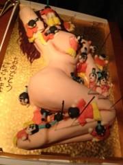 おかもとまり 公式ブログ/志村さんの誕生日 画像2