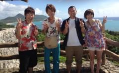 おかもとまり 公式ブログ/沖縄 画像3