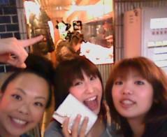 おかもとまり 公式ブログ/下北沢の、つけ麺『やすべぇ』 画像1