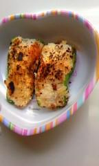 おかもとまり 公式ブログ/食事:二十歳の食事事業 画像2
