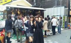 おかもとまり 公式ブログ/濱口さんが、グレープ屋へ連れてってくれました 画像1