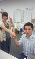 おかもとまり 公式ブログ/握手ブログ『マシンガンズ・西堀さん』1人目 画像1