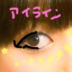 おかもとまり 公式ブログ/ものまねメイク連載26 AKB48篠田麻里子さん風 画像3