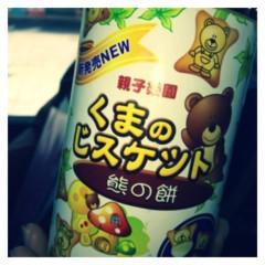 おかもとまり 公式ブログ/台北 もやもや的な 画像2
