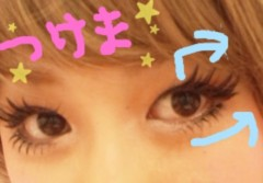おかもとまり 公式ブログ/ものまねメイク連載19 鈴木奈々さん風 画像3