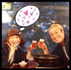 おかもとまり 公式ブログ/箱根 画像2