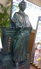 おかもとまり 公式ブログ/高知ロケで、坂本竜馬さんと。 画像3