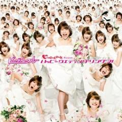 おかもとまり 公式ブログ/花嫁109人います 画像1