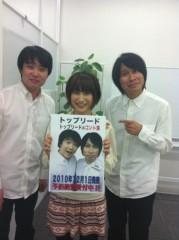 おかもとまり 公式ブログ/Qさま! & 中京テレビ 画像2