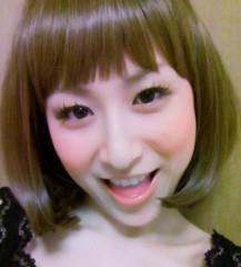 おかもとまり 公式ブログ/ものまねメイク連載62 YUKIさん風(応用 画像1