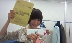 おかもとまり 公式ブログ/生放送後、神戸蘭子さんと。 画像1