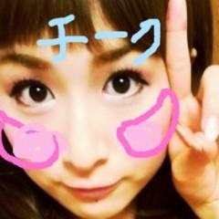 おかもとまり 公式ブログ/ものまねメイク連載38 中川翔子さん風 画像2