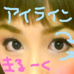 おかもとまり 公式ブログ/ものまねメイク連載38 中川翔子さん風 画像3