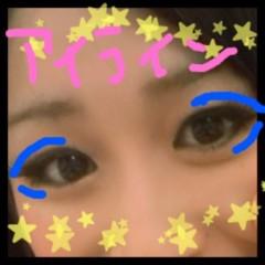 おかもとまり 公式ブログ/ものまねメイク連載20 AKB48大島優子さん風 画像2
