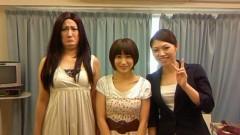 おかもとまり 公式ブログ/サンミュージックの女芸人さん 画像1