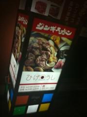 おかもとまり 公式ブログ/北海道でご飯 画像3