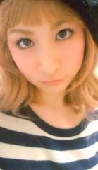 おかもとまり 公式ブログ/ものまねメイク連載8 紗栄子さん風 画像1
