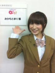 おかもとまり 公式ブログ/Qさま! & 中京テレビ 画像1