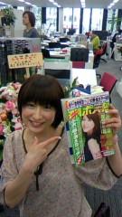 おかもとまり 公式ブログ/週刊ポスト と 太田プロ 画像1