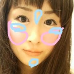 おかもとまり 公式ブログ/ものまねメイク連載45 綾瀬はるかさん風 画像2