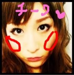 おかもとまり 公式ブログ/ものまねメイク連載27 AKB48高橋みなみさん風 画像2