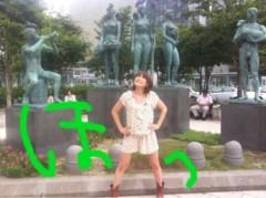 おかもとまり 公式ブログ/札幌駅 画像1