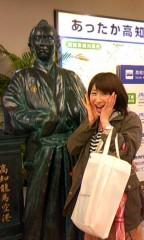 おかもとまり 公式ブログ/高知ロケで、坂本竜馬さんと。 画像2