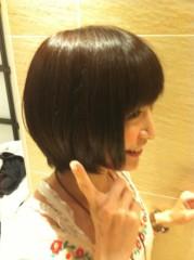 おかもとまり 公式ブログ/髪の毛暗くしました 画像1