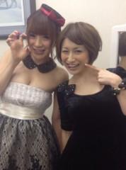 おかもとまり 公式ブログ/浜田ブリトニーさん 画像3