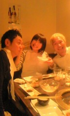 おかもとまり 公式ブログ/食事:新橋にて焼き肉 画像1