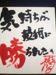 おかもとまり 公式ブログ/柔道の松本薫さん 画像1