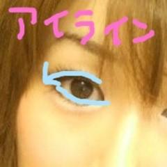 おかもとまり 公式ブログ/ものまねメイク連載50 平野綾さん風 画像2