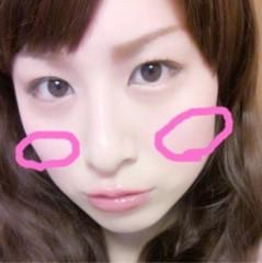 おかもとまり 公式ブログ/ものまねメイク連載67 戸田恵梨香さん風 画像3