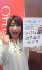 おかもとまり 公式ブログ/名古屋に出張ライブ 画像1
