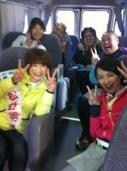 おかもとまり 公式ブログ/仲良すぎるキャイ〜ンさん 画像2