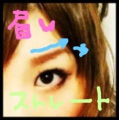 おかもとまり 公式ブログ/ものまねメイク連載27 AKB48高橋みなみさん風 画像3