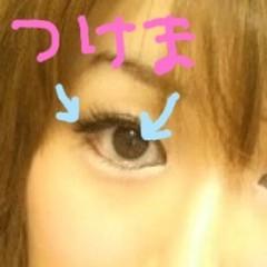おかもとまり 公式ブログ/ものまねメイク連載50 平野綾さん風 画像3