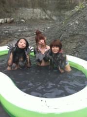 おかもとまり 公式ブログ/天然の泥風呂 画像2