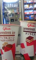 おかもとまり 公式ブログ/食事:17アイスクリーム 画像2