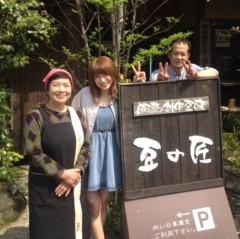 おかもとまり 公式ブログ/熊本 画像2