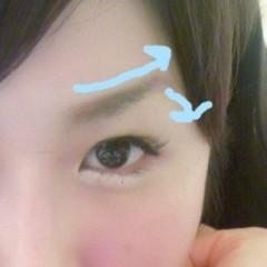 おかもとまり 公式ブログ/ものまねメイク連載56 元AKB48.SDN48大掘恵さん風 画像3