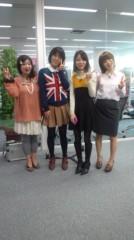 おかもとまり 公式ブログ/アジアンさん 画像1