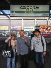 おかもとまり 公式ブログ/戸田競艇の戸田公園駅にて 画像1