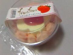 おかもとまり 公式ブログ/ふわふわチーズパフェ 画像1