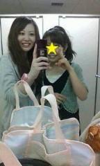 中川琴美 公式ブログ/できちゃった結婚* 画像1