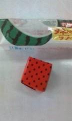 中川琴美 公式ブログ/試験 画像1