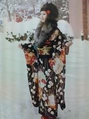 中川琴美 公式ブログ/遅くなりましたが、 画像2