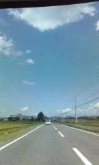 中川琴美 公式ブログ/はずれー 画像1
