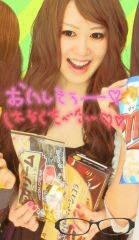 中川琴美 公式ブログ/明日まで! 画像1